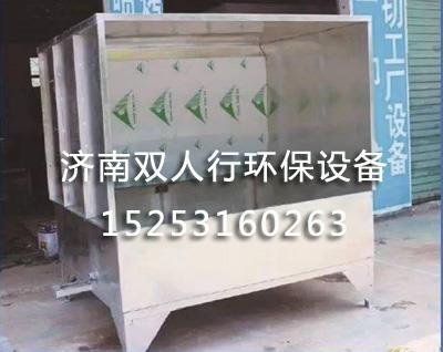 环保水帘柜直销