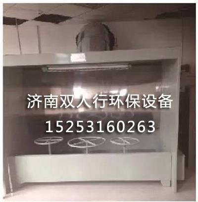 环保水帘柜供货商