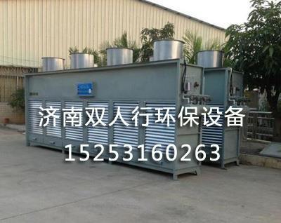 环保型水式粉尘打磨处理器