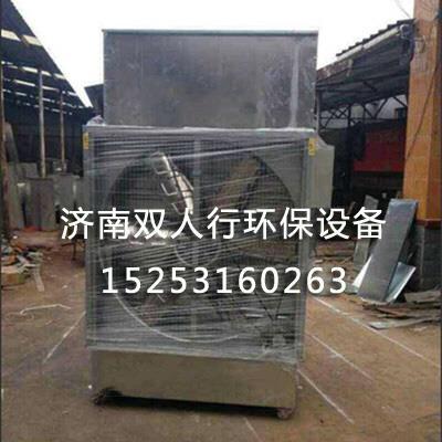 环保型水式粉尘打磨处理器加工厂家