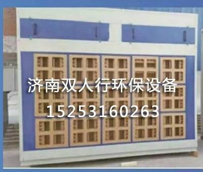 干式喷漆柜供货商