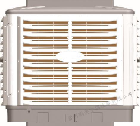 冷氣機廠家