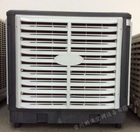 蒸發式冷氣機加工