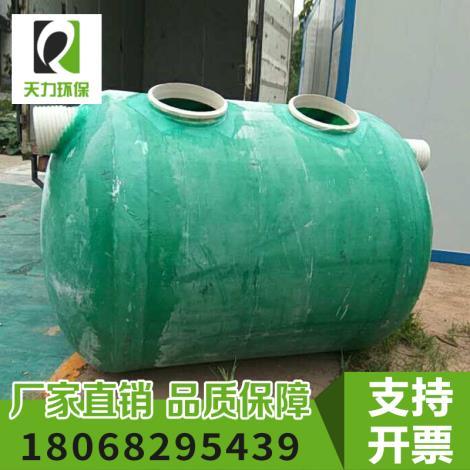 化糞池家用玻璃鋼9立方12立方100立方噸玻璃鋼化糞池玻璃鋼隔油池