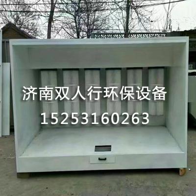 塑粉回收机供货商