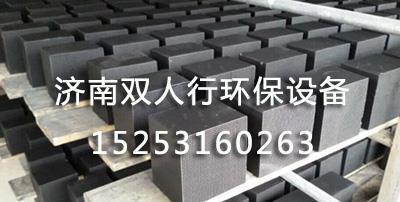 活性炭吸附砖