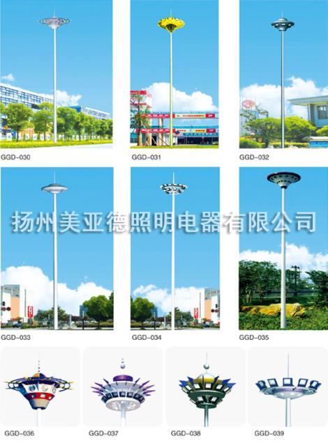 南京高杆灯