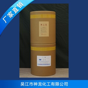 丁二酸(琥珀酸)