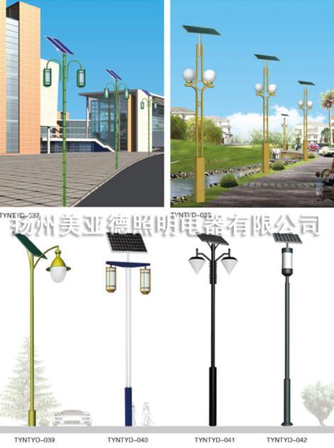 苏州太阳能锂电池路灯