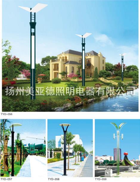 苏州太阳能庭院灯