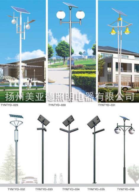 常州太阳能庭院灯