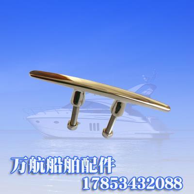 船用配件驼型索栓