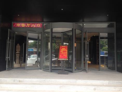 陕西自动旋转门施工公司_陕西酒店旋转门安装价格_厂家直供