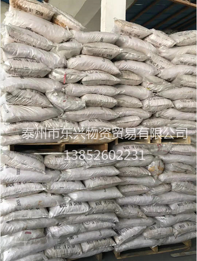新疆60%硫化钠