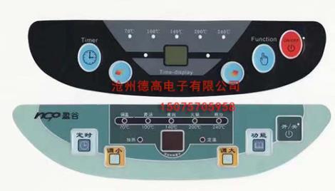 PC电子仪器面板贴膜定制