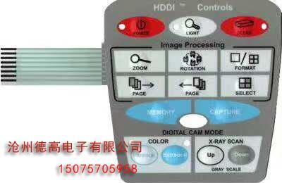 PC电子仪器面板贴膜加工