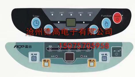 PVC电子仪器面板贴膜定制