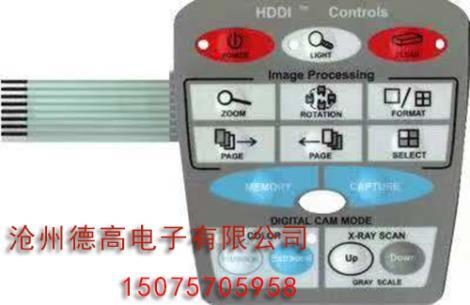PVC电子仪器面板贴膜加工