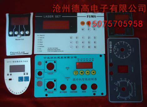 PVC控制面板贴厂家