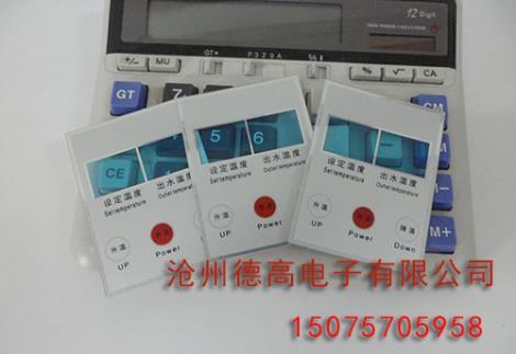 PVC控制面板贴定制