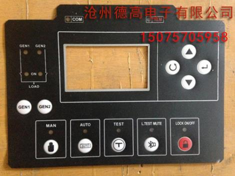 PVC面板贴膜