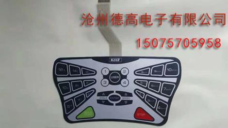 PC电子仪器面板贴膜生产商