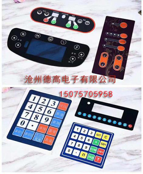 PC控制面板贴膜生产商