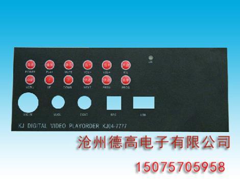 PVC按鍵面板生產商