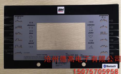 PVC按键面板贴定制