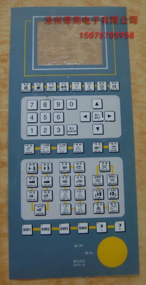 PVC控制面板贴加工