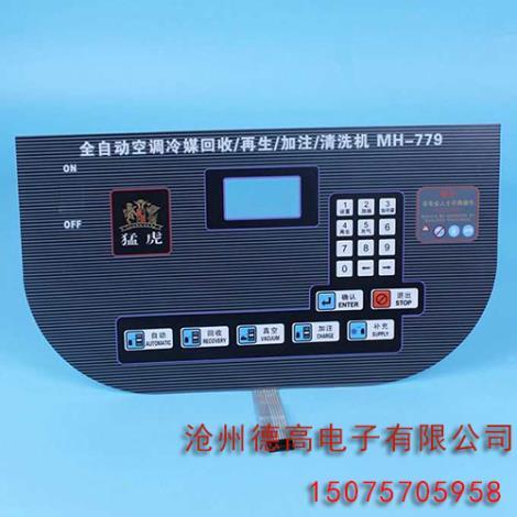 PVC面板贴供货商