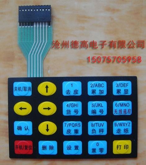 PVC面板贴纸加工厂家