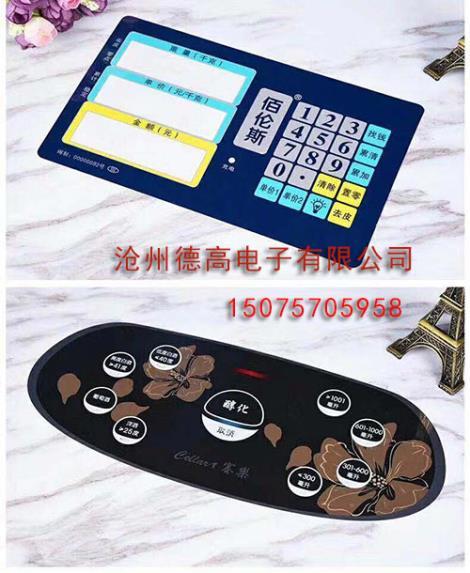 电子仪器面板贴膜生产商