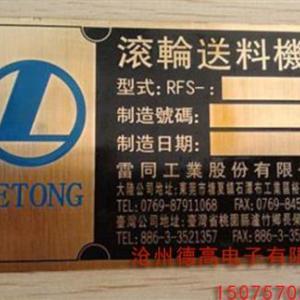 铜制标牌生产商