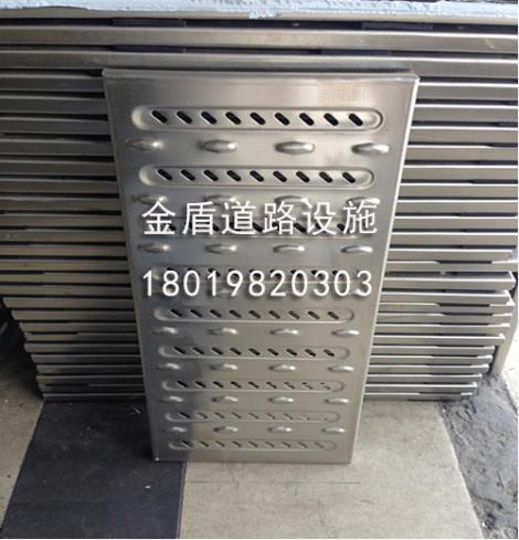 不锈钢水沟盖板