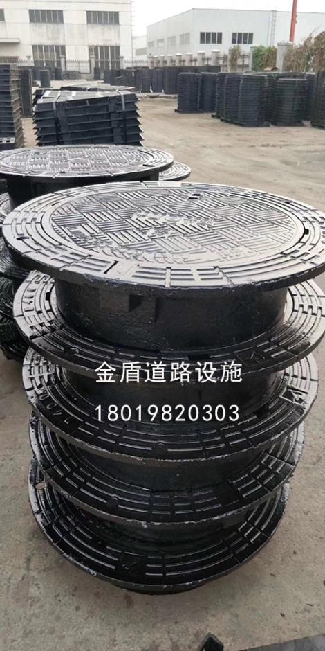 防沉降球墨铸铁井盖