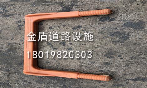 塑钢安全爬梯