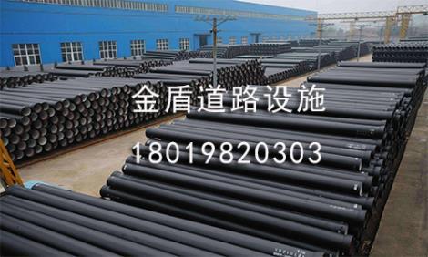 球墨铸铁管供货商
