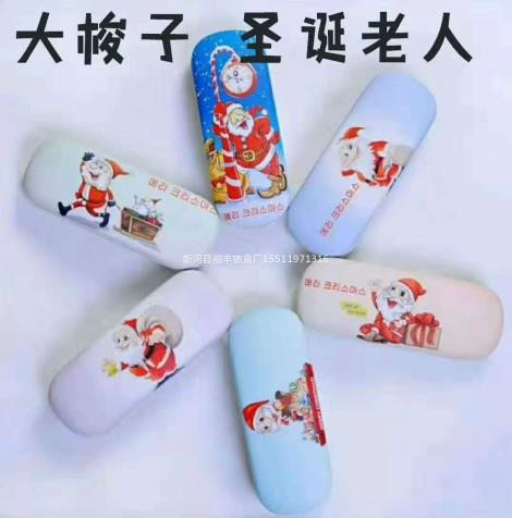 日本卡通人物眼镜盒