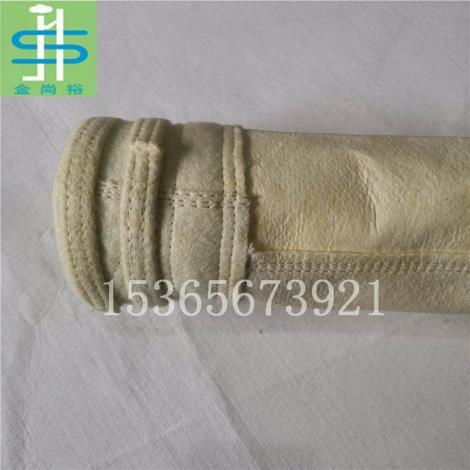 氟美斯(FMS)耐高温布袋生物质锅炉除尘布袋