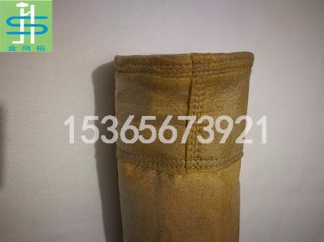p84/ PTFE复合针刺毡覆膜除尘布袋