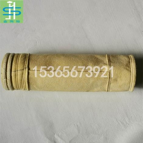 p84氟美斯高温滤袋