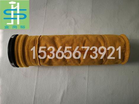P84滤袋
