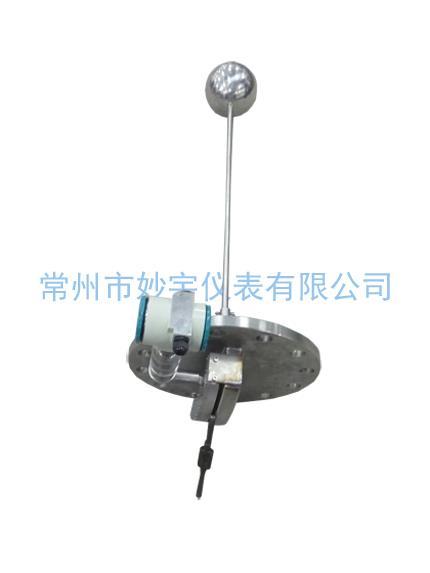 大浮球液位变送器