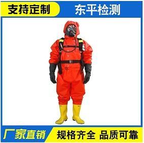 RFH-1轻型防化服