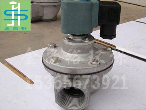 DMF-z-40S电磁脉冲阀