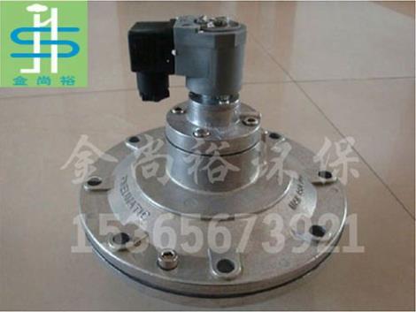 DMF-z-76s电磁脉冲阀