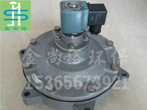 DMF-z-40电磁脉冲阀