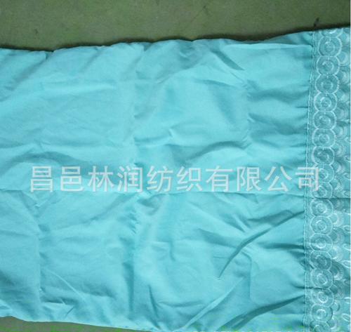 床单被套定制