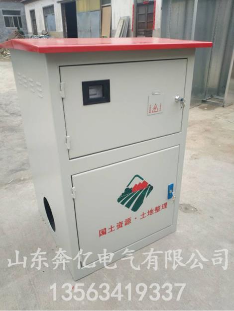 户外钢制智能井房生产商